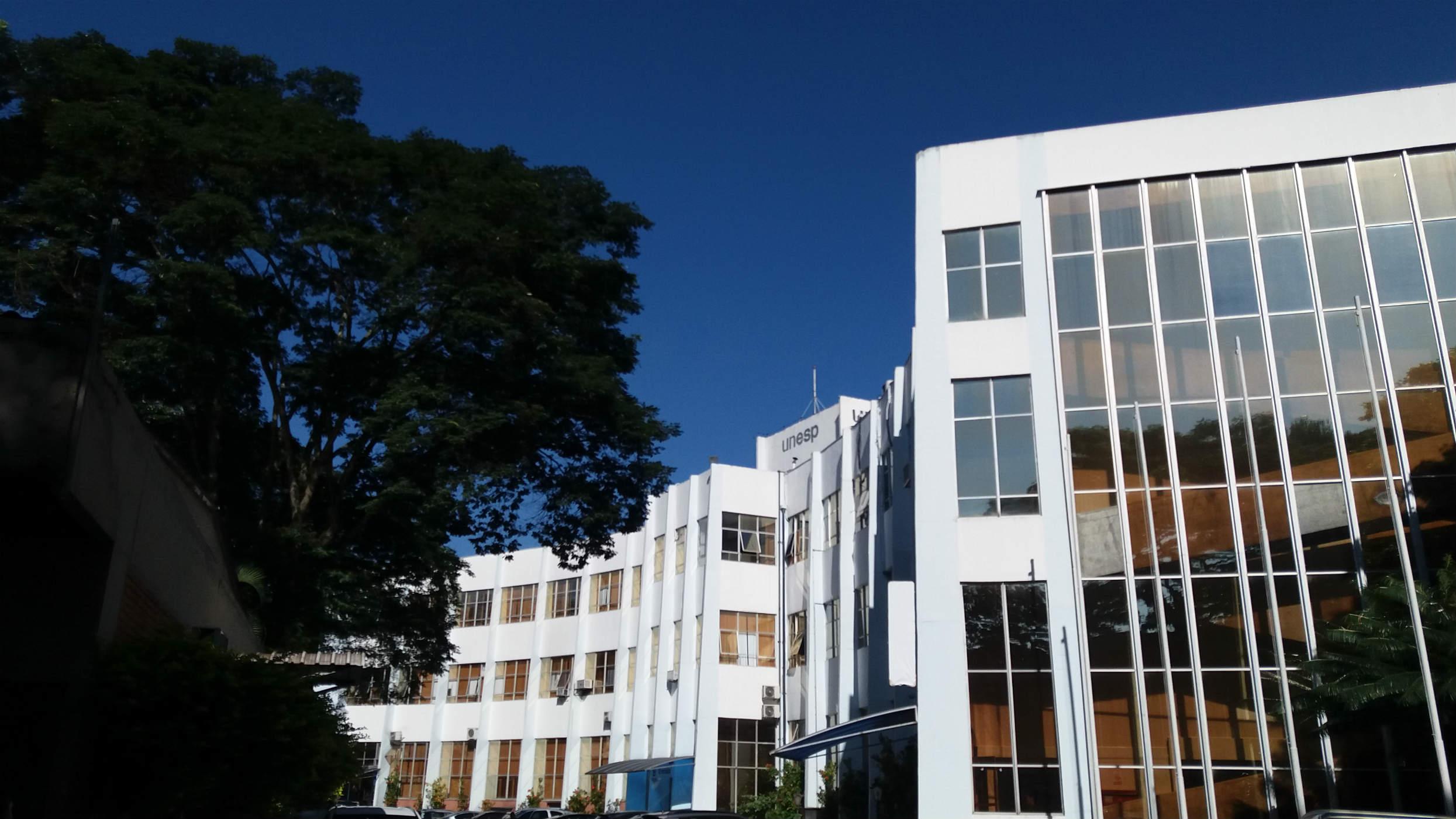 Unesp - fachada
